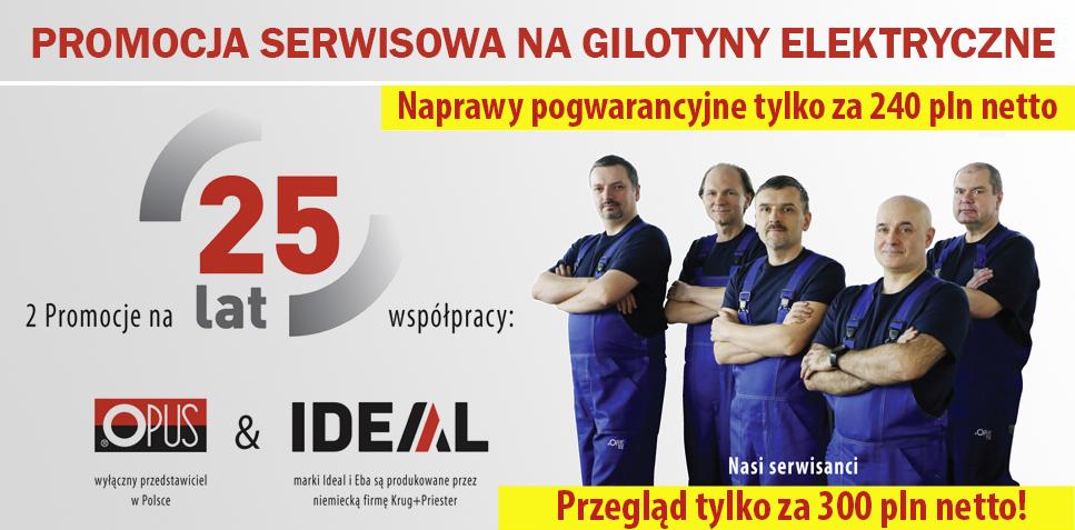 Serwis gilotyn