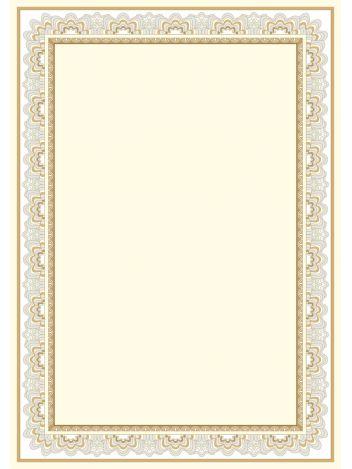 O.Papiernia ORIENT 1 - 190 g/m² - 25 sztuk