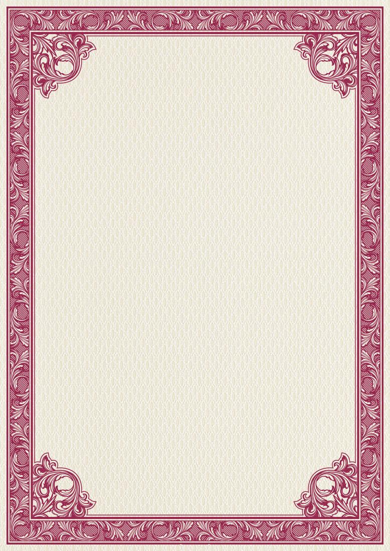 O.Papiernia ROMANTIC - 190 g/m² - 25 sztuk